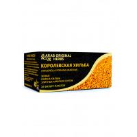 Чай ARAB ORIGINAL HERBS КОРОЛЕВСКАЯ ХИЛЬБА (Trigonella Foenum-Graecum)