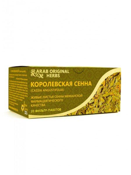 Чай ARAB ORIGINAL HERBS КОРОЛЕВСКАЯ СЕННА (Cassia Angustifolia)