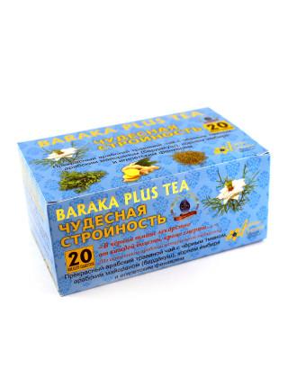 Чай  BARAKA PLUS TEA  ЧУДЕСНАЯ СТРОЙНОСТЬ