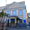 г.Днепр и Днепропетровская область