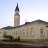 г.Оренбург и Оренбургская область