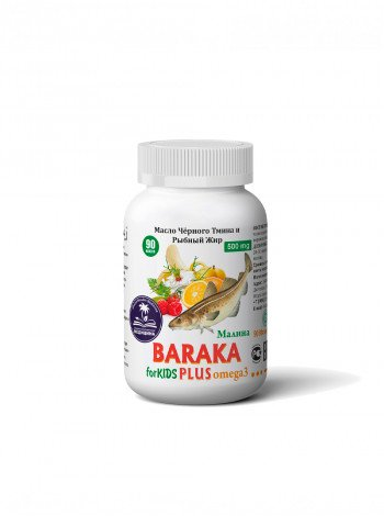 Капсулы BARAKA PLUS OMEGA 3 for KIDS (для детей) 90 капсул