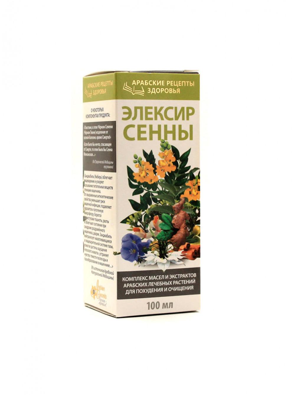 Масло черного тмина для похудения рецепты