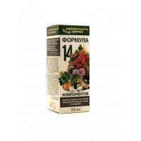 АРАБСКИЕ РЕЦЕПТЫ ЗДОРОВЬЯ ФОРМУЛА 14 КОМПОНЕНТОВ Комплекс масел и экстрактов арабских лечебных растений от лямблий