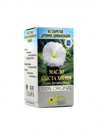 Масло Кыста Хинди (Costus Speciosus Oleum) 100% original 30 мл