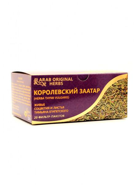 Чай ARAB ORIGINAL HERBS КОРОЛЕВСКИЙ ЗААТАР (Herba Thymi Vulgaris)