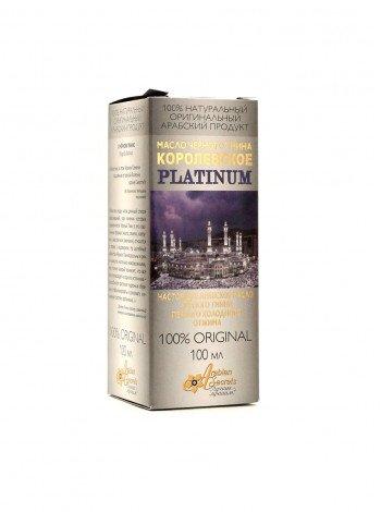 КОРОЛЕВСКОЕ PLATINUM настоящее Арабское масло Чёрного Тмина первого холодного отжима