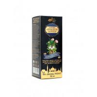 ЙЕМЕНСКАЯ ФОРМУЛА ЗДОРОВЬЕ АРАБСКОЙ ЦАРИЦЫ комплекс масел и экстрактов арабских лечебных растений для лечебного массажа