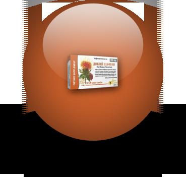 Первый выпуск капсул на основе Масел и Экстрактов Арабских Лечебных Трав и Растений