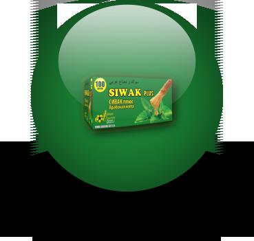 Начало производства двух серий жевательных резинок «SIWAK PLUS» и «SIWAK PLUS мусабака»